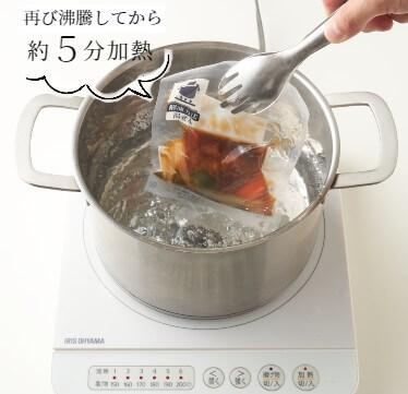 湯せん解凍